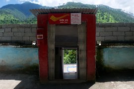 A post office for Sera Badoli