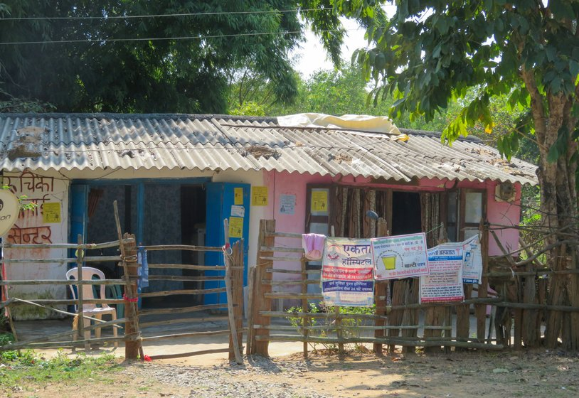 Clinics such as this, with unqualified practitioners, are the first stop for many Adiasvi women in Narayanpur, while the Benoor PHC often remains out of reach