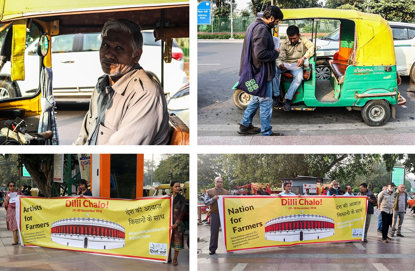 Top left-Jayprakash Yadav, an autorickshaw driver  Top right - A Nation for Farmer volunteer explaining to an auto rickshaw driver about the March Bottom left - Artists for Farmers volunteers spreading awareness about the March Bottom right - Nation for Farmers near the Rajiv Chowk metro station