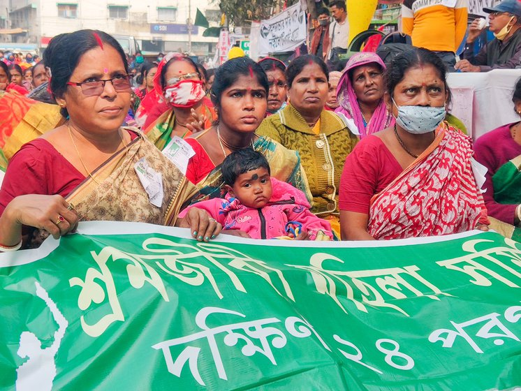 On January 18, women from several districts of West Bengal attended the Mahila Kisan Majur Vidhan Sabha session in Kolkata