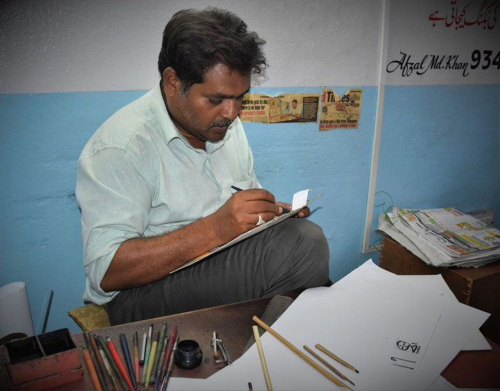 Mohammed Ghouseuddin Azeem doing calligraphy