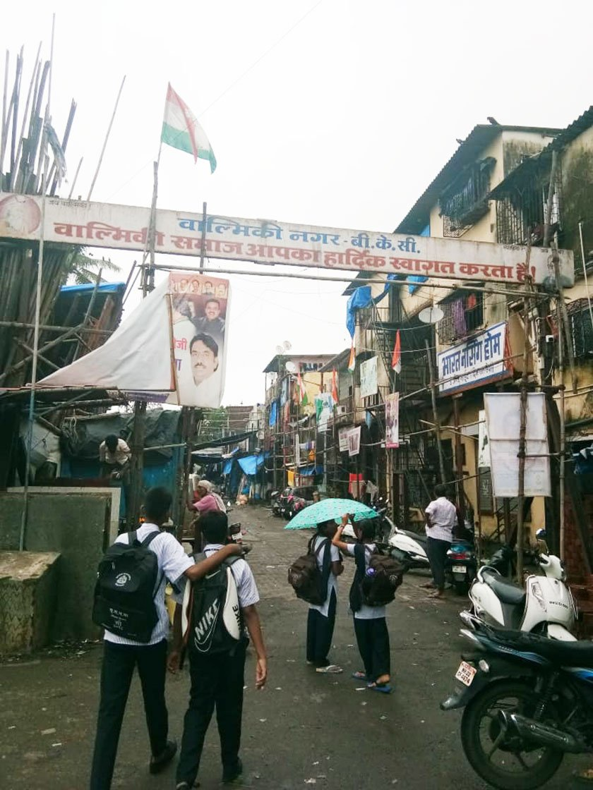 The entrance to Valmiki Nagar where Bhateri Devi Lives