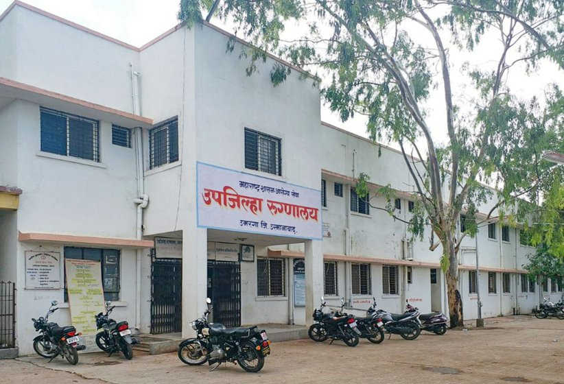 The government hospital at Osmanabad's Umarga taluka, where he recovered