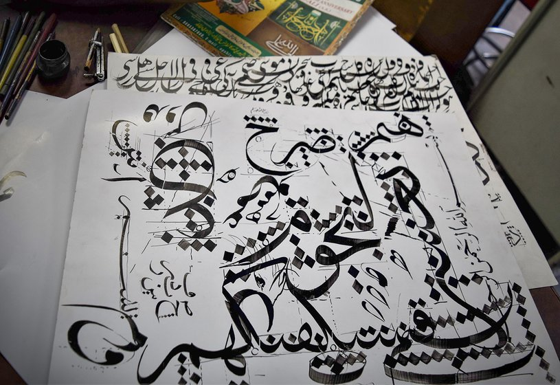 A completed calligraphy artwork