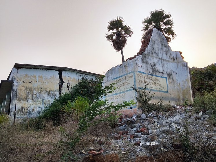 The demolished school in Pydipaka