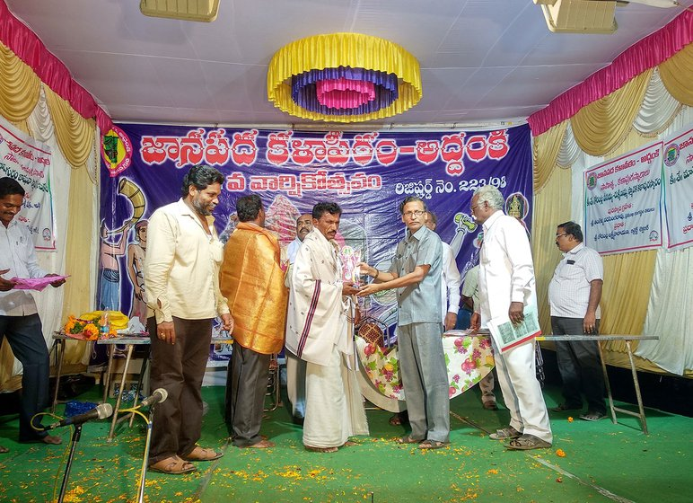 Rekhanara Kotilingam is being felicitated by Addanki Kalaparishad