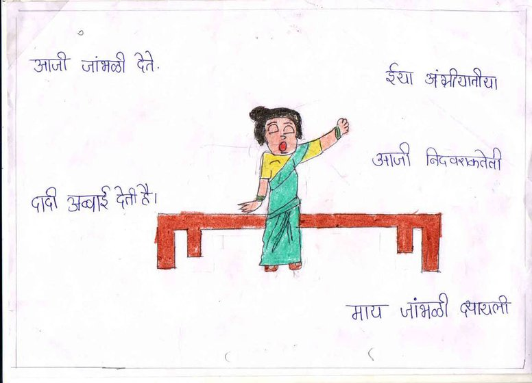 Students at the Sudhagad school draw pictures like these and write sentences in Bhojpuri or Hindi, as well as in Marathi. The exercise helps them memorise new words