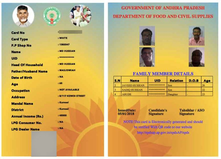The ration card with name of MD Hussain and photo of Mahammad, from his Aadhaar. The other three can't be identified