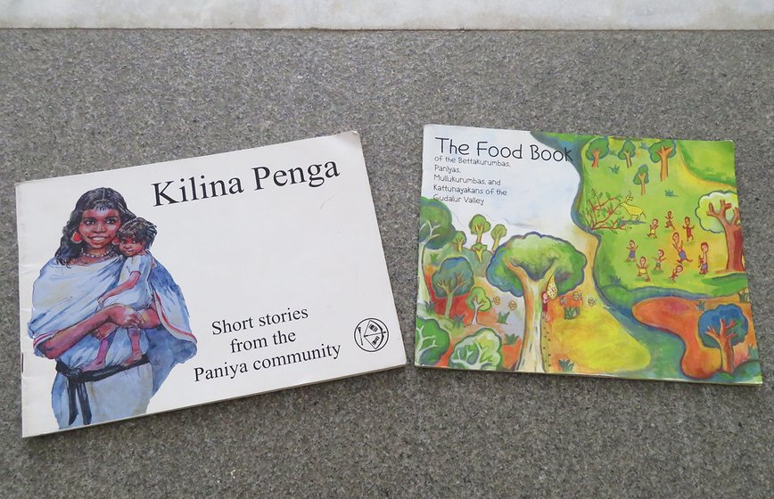 Books used by Adivasi children to learn about their culture