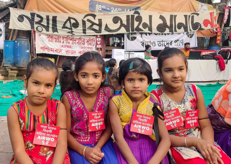 'The companies only understand profit', said Manju Singh (left), with Sufia Khatun (middle) and children from Bhangar block