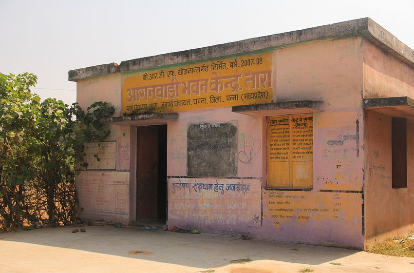 Anganwadi of Tara Village, Amanganj tehsil, Panna District