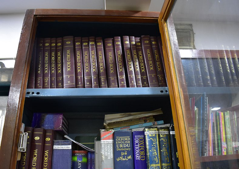 Zardab Shah's favourite - The World Book Encyclopedias at the library