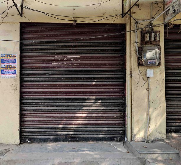 The ration shop with number 1382047, which was shutdown for irregularities