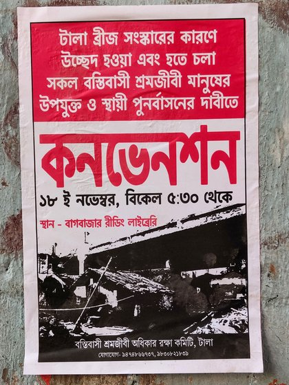 Left: The eviction notice, pasted on November 6. A poster calling for a meeting on November 18 to demand proper and permanent rehabilitation of evicted families. Right: The Tallah basti residents at a protest march on November 11