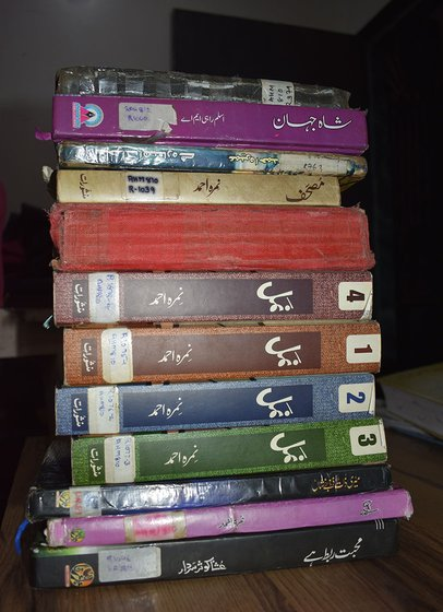 Nemrah Ahmed's books read by Shafiya Shaikh and her mother Shaikh Haseena Bano