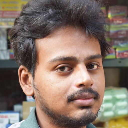 PRITHU CHATTERJEE is a Sells electronic products from Uttar Durgapur, Mathurapur - I, South 24 Parganas, West Bengal