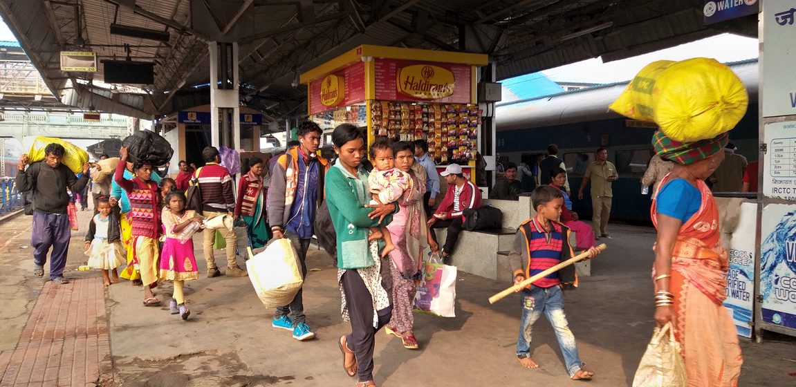 People at a railway station