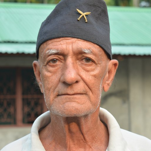 Padam Brijal is a Farmer from Naksalbari, Naxalbari, Darjeeling, West Bengal