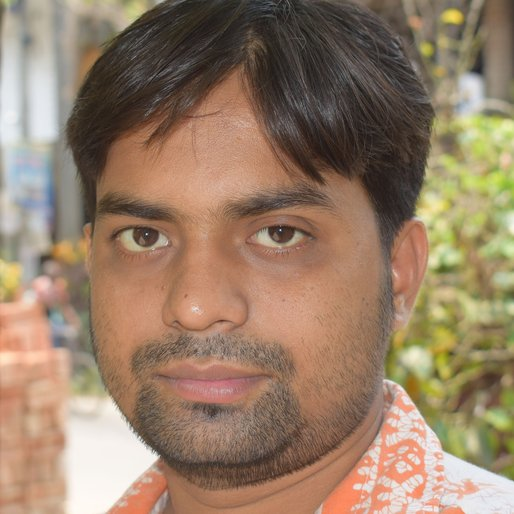 Tanmay Mahata is a Private tutor from Panch Gachhia, Baruipur, South 24 Parganas, West Bengal