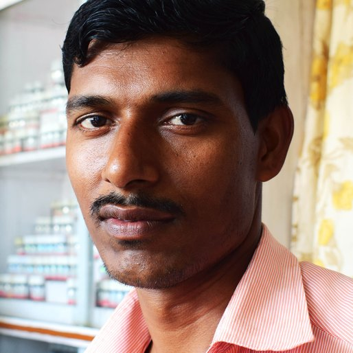 Hasibur Rahman is a Pharmacist from Baneswarpur, Mograhat- I, South 24 Parganas, West Bengal