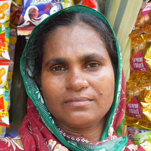 Fatema Bibi is a Farmer from  Dogacha, Mograhat- I, South 24 Parganas, West Bengal