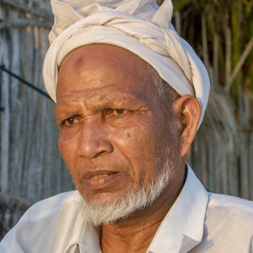 Abdul Khadar is a Retired fisherman from Bitra, Bitra, Lakshadweep, Lakshadweep