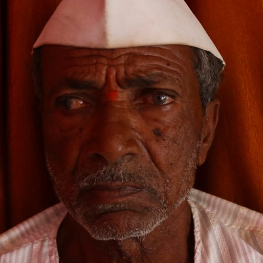 BABURAO BALKU PATIL is a Farmer, now retired from New Wadde, Karvir, Kolhapur, Maharashtra