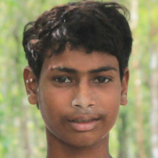 Bijay Roy is a Student (Class 9) from Madina, Goghat-I, Hooghly, West Bengal