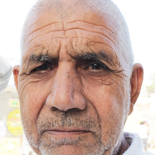 Bir Singh Chhimpa is a Farmer and shopkeeper  from Khairi, Uklana, Hisar, Haryana