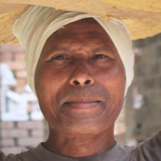 Dashurathi Dhul is a Wage labourer from Baganda ,  Shyampur-I