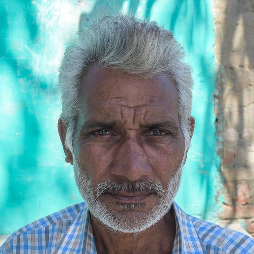 Dharampal is a Daily wage labourer from Baloch Pura, Pehowa, Kurukshetra, Haryana