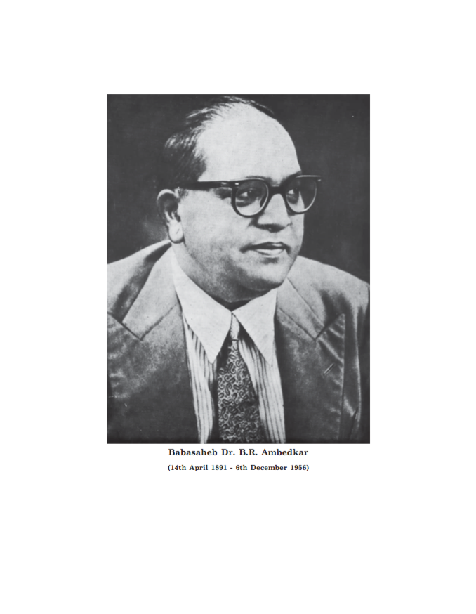Dr. Babasaheb Ambedkar: Writings and Speeches Vol. 2