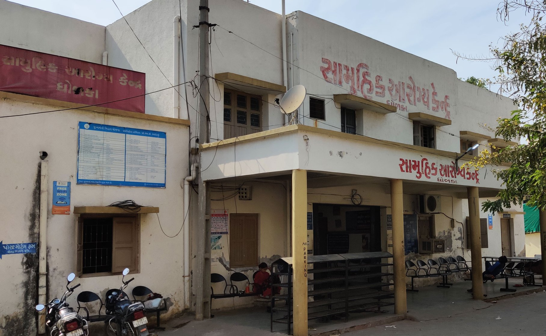The Community Health Centre, Dholka: poor infrastructure and a shortage of skilled staff add to the problem
