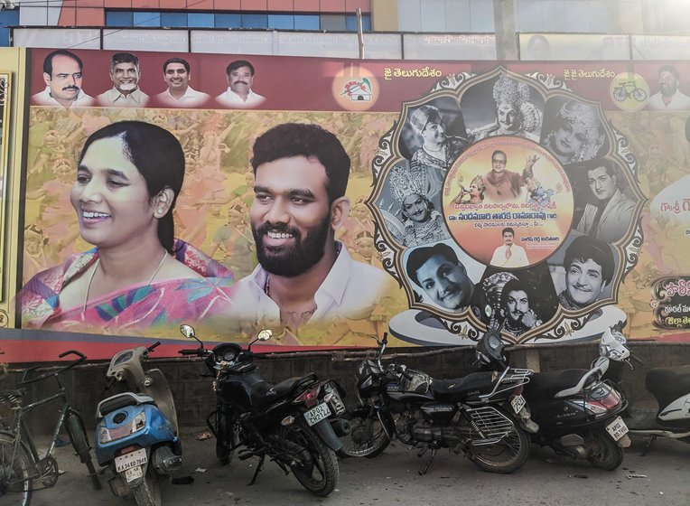 A poster of the biopic features Paritala Sunitha and Paritala Sreeram and other TDP leaders