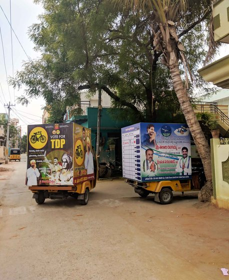 TDP/YSRCP campaign autos in Anantapur city