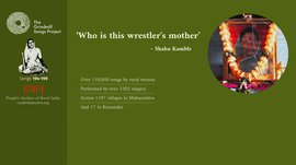 Master wrestlers, masterful mothers