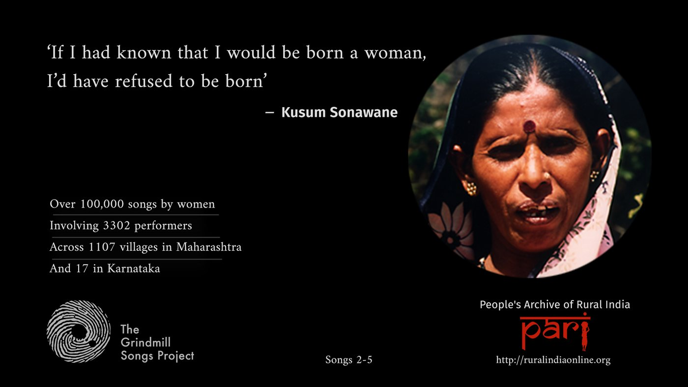 Kusum Sonawane poster in English