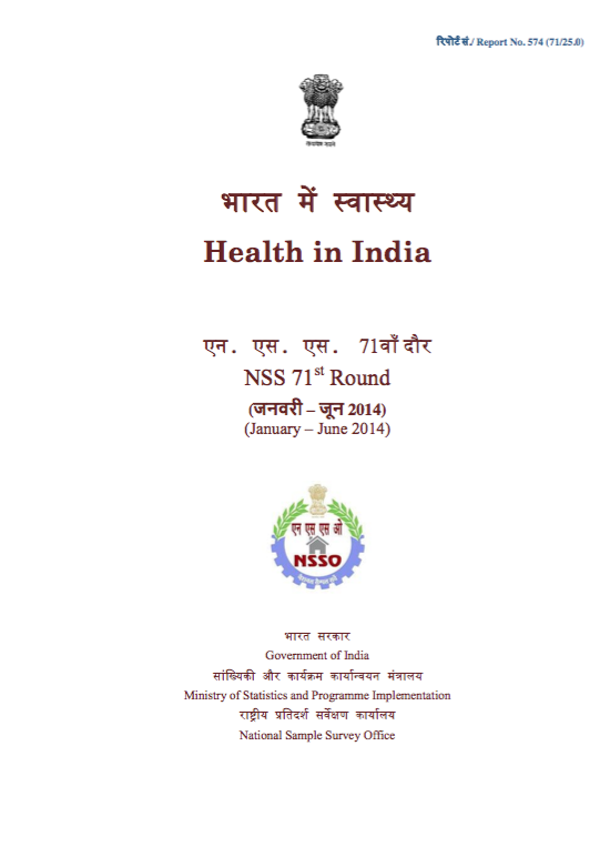 Health in India: NSS 71st Round (January-June 2014)
