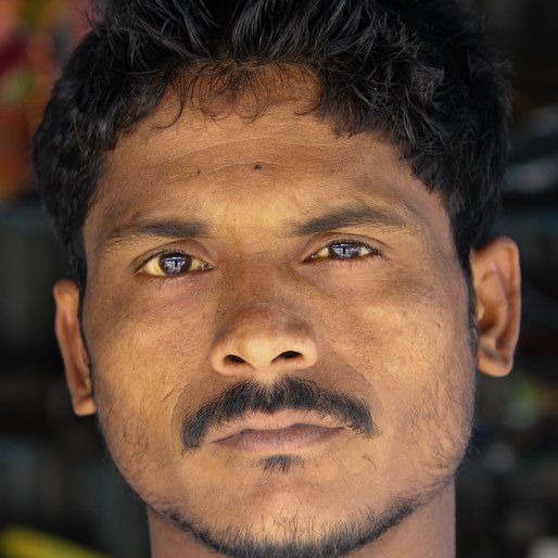 MUHAMMAD JOMIL is a Labourer from Phansidewa, Phansidewa, Darjeeling, West Bengal