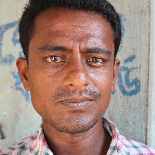 Chand Mohammad Sheikh is a Daily wage labourer from Indrani, Khargram, Murshidabad, West Bengal