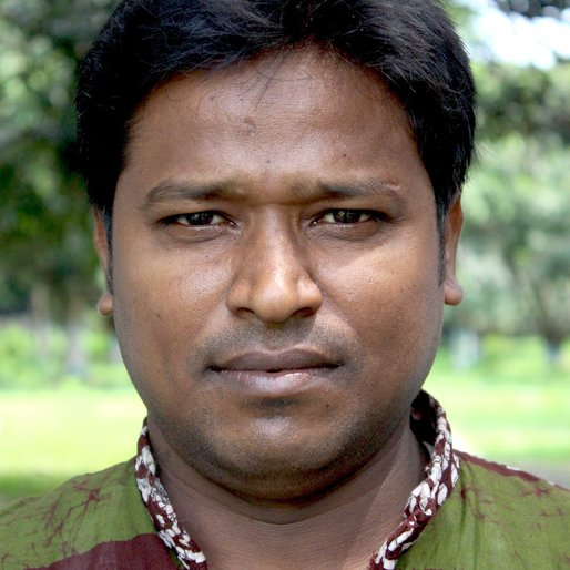 Rejaul Hok is a Teacher from Choa, Hariharpara, Murshidabad, West Bengal