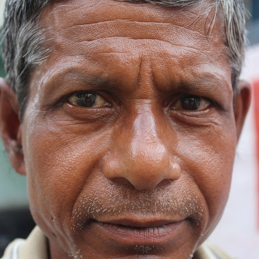 Dilip Debnath is a Daily wage labourer from Islampur (town), Raninagar-I, Murshidabad, West Bengal