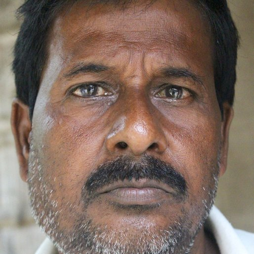Pranab Biswas is a Farmer from Bamnabad, Raninagar-II, Murshidabad, West Bengal