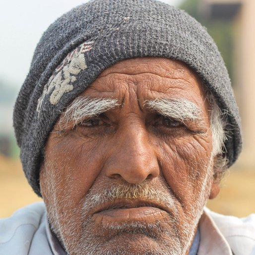 Dilip Singh is a Retired <em>lambardar</em> (local land revenue collector) from Nunsar, Behal, Bhiwani , Haryana