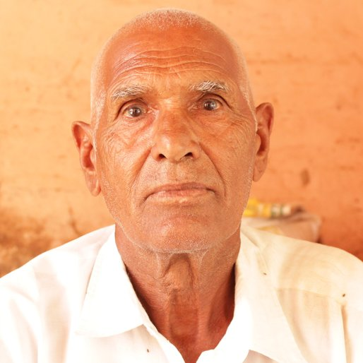 Sukhram Beniwal is a Traditional veterinarian and farmer from Raipur, Nathusari Chopta, Sirsa, Haryana