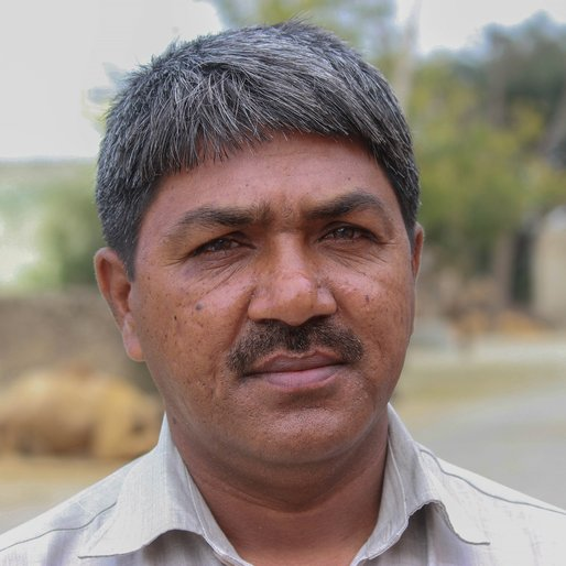 Krishan Gora is a Headmaster at a school from Nasibpur, Ateli Nangal, Mahendragarh, Haryana