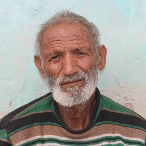 Ata Mohammad is a Farmer, cultivates mainly wheat and vegetables from Malwas, Bhagwah, Doda, Jammu and Kashmir