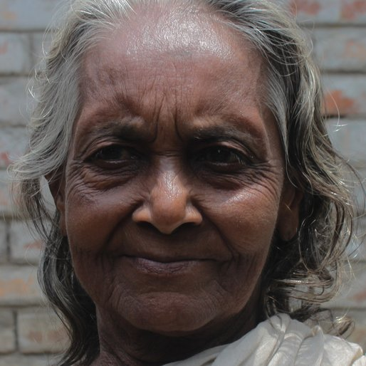 ANIMA BERA is a Homemaker from Bagnan- I, Bagnan I, Howrah, West Bengal