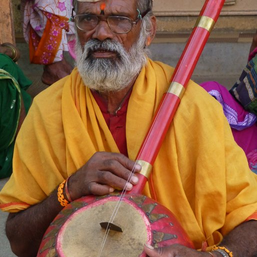 Kashinath Khandu Lote is a Musician and mendicant from Warangushi, Akole, Ahmadnagar, Maharashtra