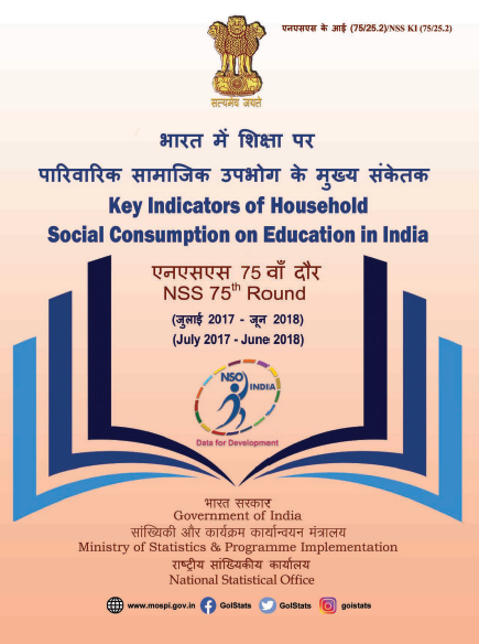 Key Indicators of Household Social Consumption on Education in India- NSS 75th Round